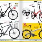 el corte ingles bicicletas