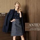 catalogo antea otoño invierno 2014 2015 moda mujer el corte ingles