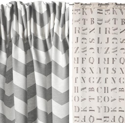 cortinas el corte ingles modernas