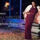 catalogo traje de fiesta el corte ingles otoño invierno 2015 2016